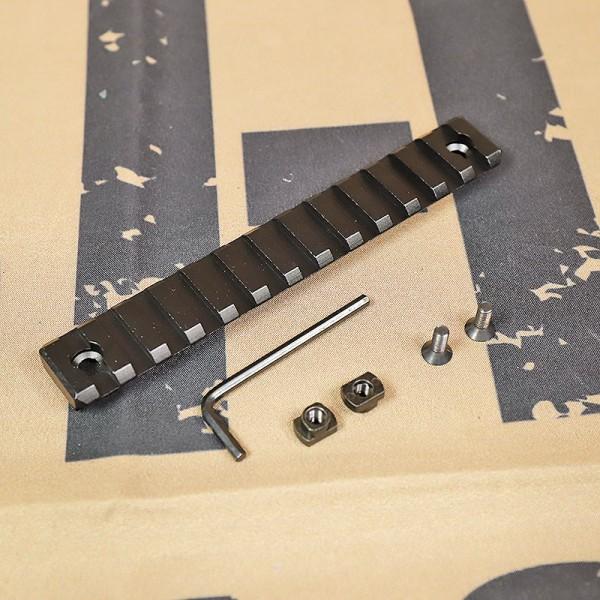 SCG-V M-LOK 5 Inch Handguard Spare Rail.FF