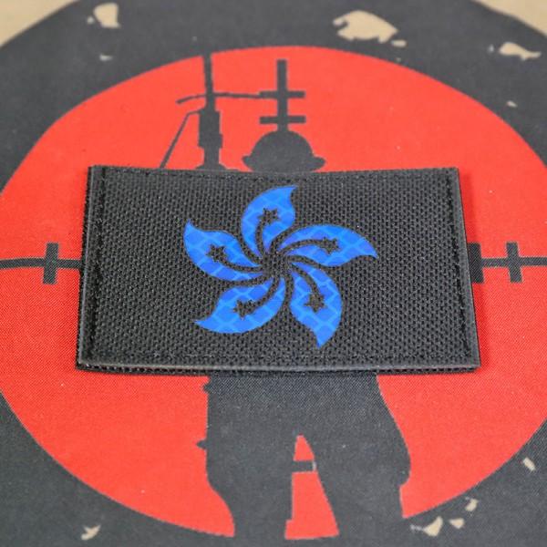 SCG Hong Kong Laser cut Flag Patch (BK)