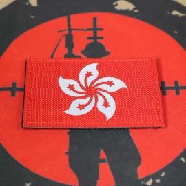 SCG Hong Kong Flag Laser cut Patch (Red)