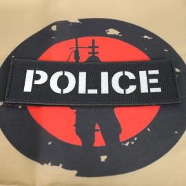 """SCG Laser cut Patch """"POLICE """""""